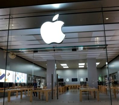 Apple 395x350 - Ini Kunci Sukses Apple Hingga Menjadi Salah Satu Raksasa Teknologi