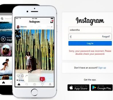 Cara Upload Foto di Instagram Lewat PC 395x350 - Cara Upload Foto di Instagram Lewat PC Tanpa Aplikasi