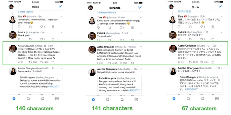 Jumlah Karakter Twitter 800x400 - Twitter Akhirnya Tingkatkan Batas Karakter Ngetweet