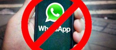 WhatsApp Diblokir 395x170 - Aplikasi WhatsApp Akhirnya Diblokir Secara Penuh di China