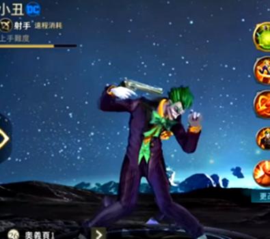 Arena of Valor Joker 395x350 - Setelah Batman, AoV Akan Kedatangan Karakter Joker