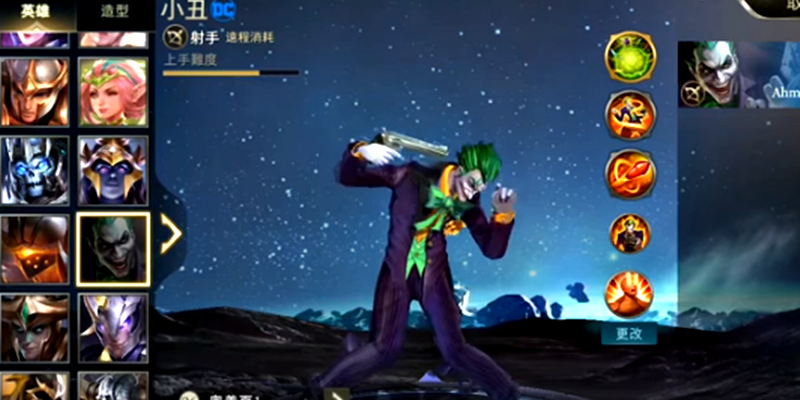 Arena of Valor Joker 800x400 - Setelah Batman, AoV Akan Kedatangan Karakter Joker